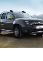 Promos et remises Dacia : Retrouvez l'ensemble des offres Dacia