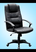 Promos et remises Top office : Jusqu'à -100€ sur une sélection de fauteuils