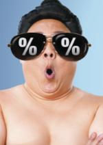 Promos et remises Tryba : Hallucinant ! 30% de crédit d'impôt !