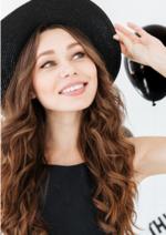 Promos et remises Shop Coiffure : Vos offres SHOP du moment !