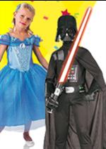 Bons Plans Toys R Us : 50% remboursés sur le 2ème déguisement