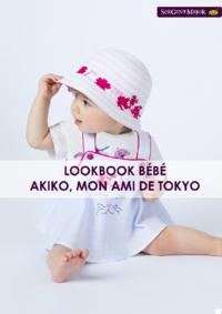 Catalogues et collections Sergent Major Bruxelles  - Rue des Fripiers : Lookbook bébé Akiko, mon ami de Tokyo