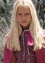 Promos et remises  : La boutique enfant