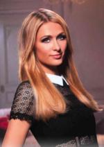 Promos et remises Lidl : Instant beauté