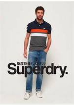 Prospectus Superdry : Polos Hommes