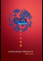 Prospectus Paris Store : Catalogue Produits 2018/2019