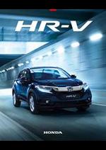 Promos et remises  : Honda HR-V