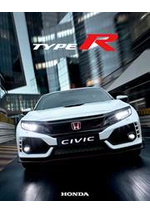 Promos et remises  : Honda Type R