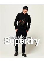 Prospectus Superdry : New Men's Collection