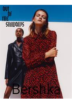 Catalogues et collections Bershka : Out of the Shadows