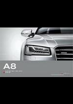 Promos et remises  : Audi A8